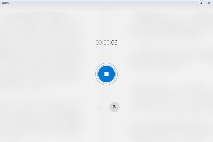 Windows录音机