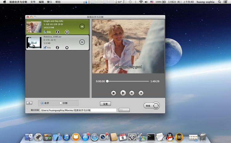 视频合并与分割 mac版