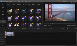 婚礼mv制作软件免费_视频剪辑软件哪个好,推荐六款实用的音视频剪辑软件 - 迅捷视频