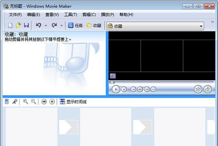 电脑上的视频剪辑软件哪个好用?