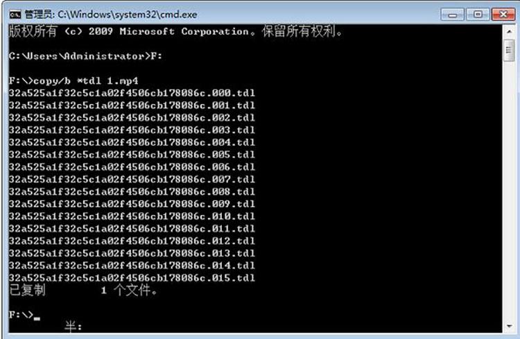 利用CMD命令代码转换QLV视频