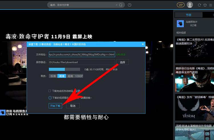 下载KUX视频文件