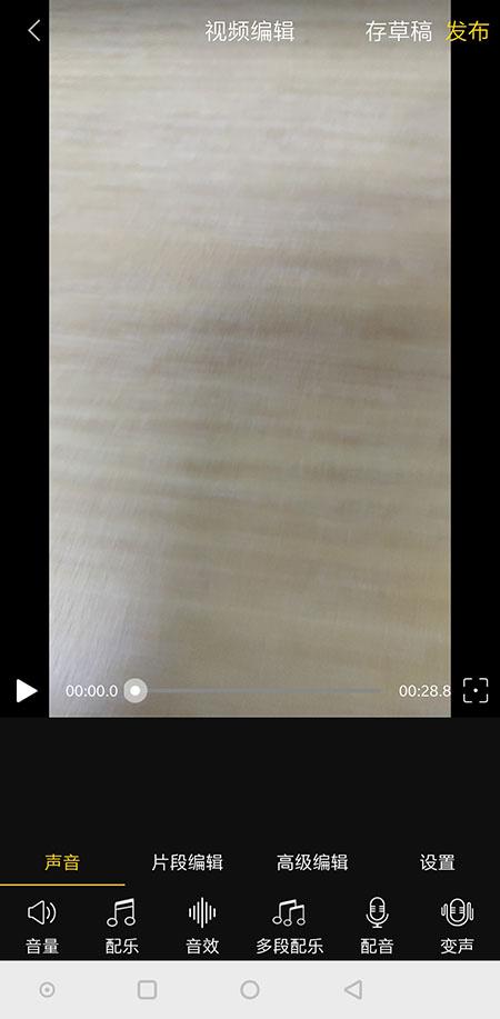 安卓手机视频剪辑软件哪个好用呢