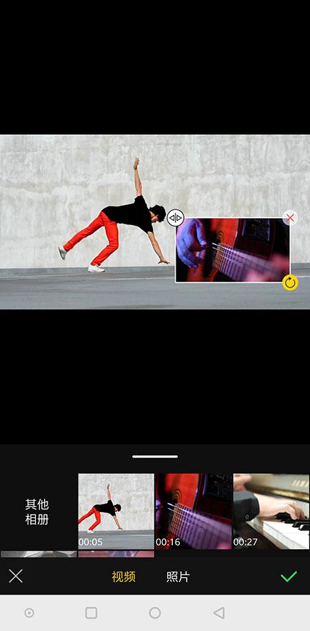 新手在手机上怎样剪辑视频