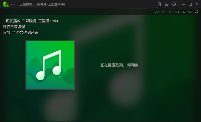 电脑缓存的音乐m4a格式用什么播放器