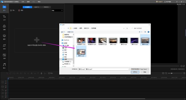 视频上传至软件界面