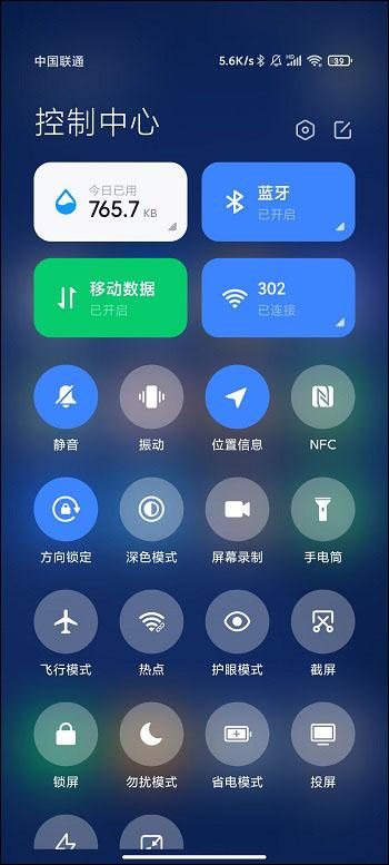 手机自带投屏功能进行投屏