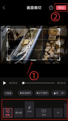 手机导出视频